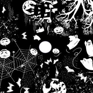 Disco animazione Halloween