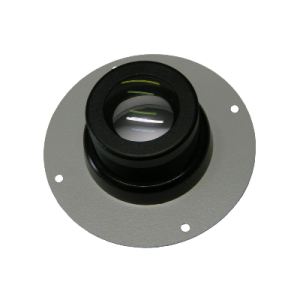 Objektiv 56mm GoLive